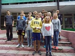 Ельничный 2013 отряд