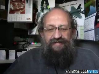 Анатолий Вассерман о религии и Боге