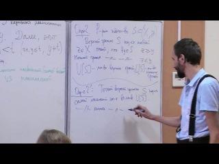 Математика экономистам / А. Савватеев (12)