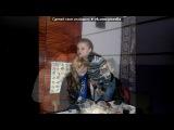 Женя С Днём рождения))) под музыку Elliott Yamin - Believe. Picrolla