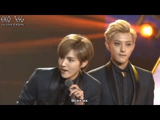 [РУСС. САБ]131206 EXOM - Best Group @ 6th Top Chinese Music Billboard Newcomers Awards