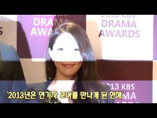 'KBS 연기대상' 문채원-유인나-보아-다솜, '레드카펫 빛낸 ★들'