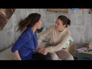 Сводная сестра 1 - 4 серия (все серии 2013) Mелодрама