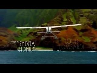 Остров фантазий (заставка сериала)