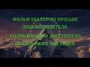 Все фильмы, такие как: Бэтмен: Начало Люди Икс Вечное сияние чистого разума Милый друг Зеленый Фонарь 007: Координаты «Скайфолл» Мальчишник: Часть III Смерть супергероя Неудержимые Обитель зла: Возмездие Подмена Фантом Чёрный лебедь 4 дня в мае Звездный путь Поймай меня, если сможешь В погоне за счастьем Трансформеры 3: Тёмная сторона Луны Сайлент Хилл 2 Исходный код Обливион «Старый» Новый год Чего ждать, когда ждешь ребенка Крупная рыба Одержимость Господин Никто Большой куш Пианист Дж