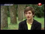 Танцуют все 5 - Прощальное видео Артем(23.11.2012)