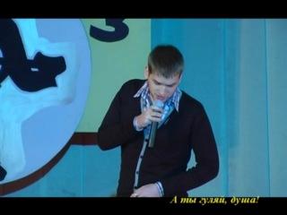 Песня И.Талькова - Чистые Пруды