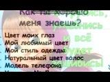 «Красивые Фото • fotiko.ru» под музыку ♥Клуб RAЙ♥ - Хорошие девушки попадают в Рай, Плохие  на Казантип (NEW MIX 2011). Picrolla