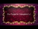 Трейлер ВАРФЕЙС 228 АПАСНА