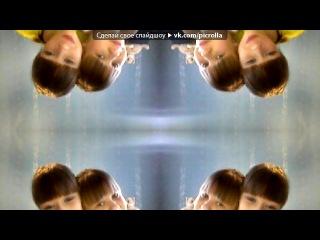 «Webcam Toy» под музыку ♥Gunay♥ - Я тебя люблю у-у-у I love you. Picrolla