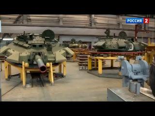 Сборка танка на увз