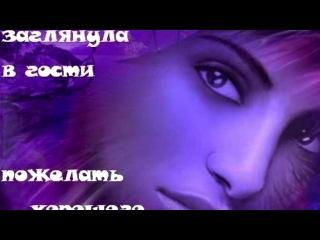 «Со стены друга» под музыку ОЯЕБУ ОНОТОЛЕ - -ЕВРЕЙСКИЕ ПЕСНИ!(понравилось). Picrolla
