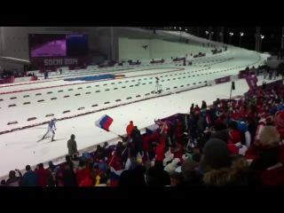 Олимпиада Сочи 2014! Биатлон финиш