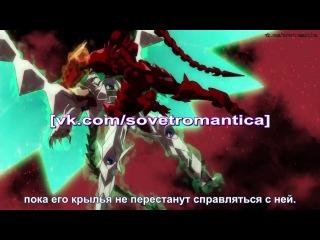 High School DxD New - 12 2 Старшая Школа демонов новый сезон  Русские Субтитры rus sub 2 сезон