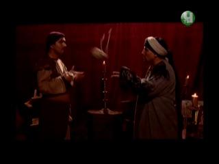 Салахуддин Аль Аюби 1-5 серии