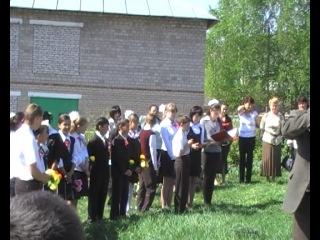 Шатмантамак 9 мая 2010 год 65 лет победе