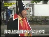 Gaki No Tsukai #854 (2007.05.13) — Pirate