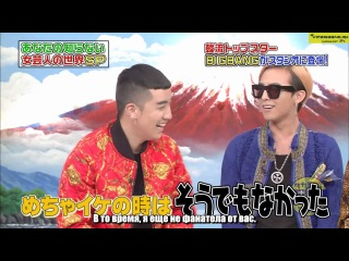 BIGBANG на TBS Its Takatoshi Time! 120621