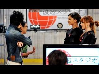 «Танцевальная Лихорадка Сделано В Японии» под музыку ♪♫ Ylwa белла торн зендая и селена гомез - Bring The Fire (OST