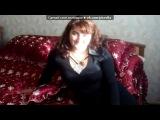 Я под музыку Лена Ильичёва - День рождения мамы. Picrolla
