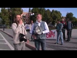 Акция за мир в Сирии г Херсон 21 09 2013 К Стремоусов