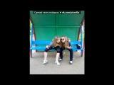 С моей стены под музыку SamoL feat. A-Sen - Малиновые сны (Dj Movskii Dj Karasev Remix). Picrolla