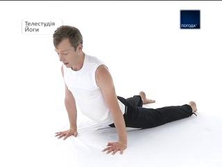 Йога-терапия - Вячеслав Смирнов 18 qjuf-nthfgbz - dzxtckfd cvbhyjd 18