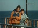 Люди и дельфины (3-я серия, 1-я часть) (1983) (фантастика)