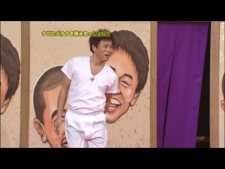 Gaki no Tsukai #931 (2008.11.30) — Gaki vs Tenso 4 (Part 2)