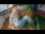 вкр под музыку DJ Fedyay aka Slava - GET READY MIX 2014 Track#1. Picrolla