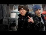 «С моей стены» под музыку Namiq Qaracuxurlu ft. Xeyyam - Yollarina guller duzum. Picrolla