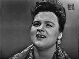 Людмила Зыкина - Что стоишь, качаясь, тонкая рябина (1964; музыка народная - ст. Ивана Сурикова)