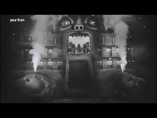 Молох (фильм Метрополис, 1927)