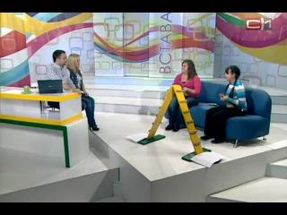 Утренняя программа вставай-Ставим Рекорды 2012г.