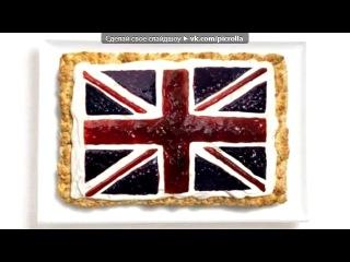 «великобританский флаг» под музыку Государственный Гимн - Соединённого Короле́вства Великобрита́нии и Се́верной Ирла́ндии. Picrolla
