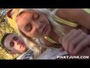 [[ Pinky June трах на озере. ]] Любительское порно Лесбиянки Оргии Азиатки Минет Молоденькие Мулатки Аниме Анальный Жесткое порн