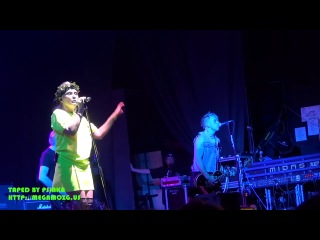 Blondie Maria Live Moscow 11 06 2013
