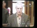 федеральный судья 2007