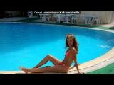 «МАРМАРИС 2010» под музыку Riana - Diamonds. Picrolla