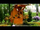 ИМПЕРАТОРСКИЕ САДЫ под музыку Феликс Мендельсон (1809-1847). Пьесса для струнного квартета. Исп. Emerson String Quartet - Capricco E minor, op.81 №3. Picrolla