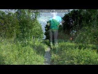 Картинки о природе под музыку уитни хьюстон