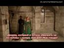 Великолепный век ТРИУМФАЛЬНЫЙ ФИНАЛ 63 серии
