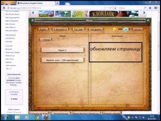 Продам за 400 -350 потомучто я вложил туда 1000 рублей и получил голоса и вложил в эту игру мой id155302328 вк