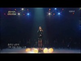 Baek Ji Young - City Clown (By Park Hye Sung) @ Immortal Song The Rival (11.01.14)