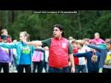 «Селена Гомес» под музыку Турция (мини диско) - моя любимоя песня мини диско в турции чоколатте!!!. Picrolla