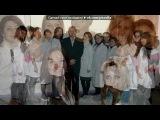 Наша группа!!!!!!!!!!!!))))))))))Люблю вас девчонки!!!!!))))) под музыку Шлягеры 80-х - Песенка про студента)))ТЕМА. Picrolla