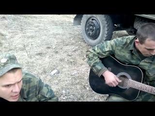 Чечня. Ачхой-Мартан 2005 г..   Мама, всё делал так как ты учила, только нету правил  у войны.
