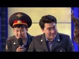 КВН Камызяки - В камызякской полиции
