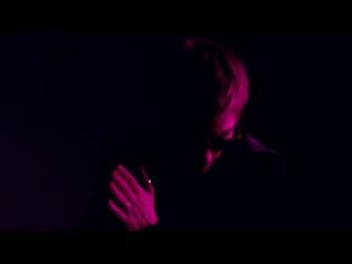 Чаян Фамали - Ты мой кайф (ПРЕМЬЕРА! НОВИНКА! НОВЫЙ КЛИП! DAB STEP NEW 2013)