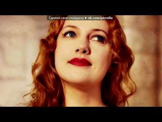 «Хасеки Хюррем Султан» под музыку Рада Рай - Территория любви( музыка из т/с